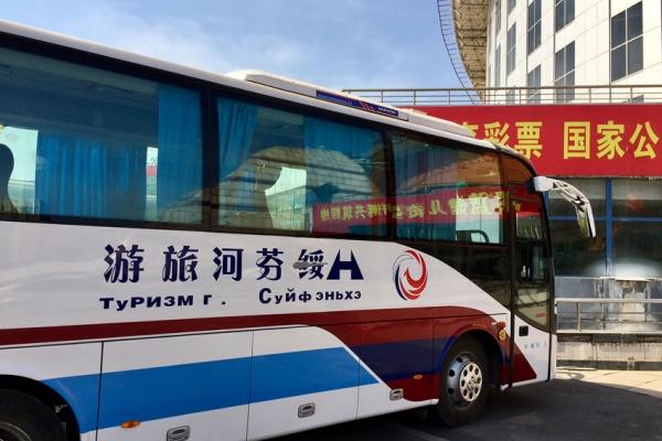 russian-coach6B6771F2-C1C4-2638-B3C7-26295A3F813E.jpg